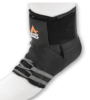 Cramer Ankle Excel Lace-up Ankle Brace